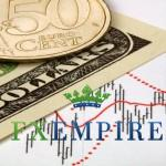 EUR/USD Fundamental Analysis Jan. 26, 2012, Forecast